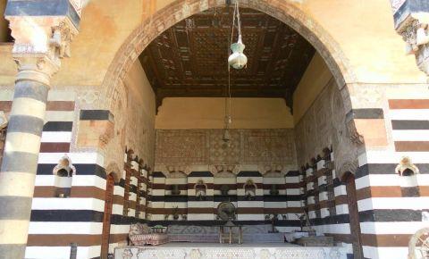 Palatul Dahdah din Damasc