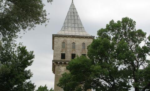 Palatul de Justitie din Edirne