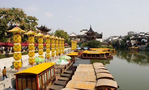 Palatul Dinastiei Cerului din Nanjing
