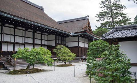 Palatul Imperial din Kyoto