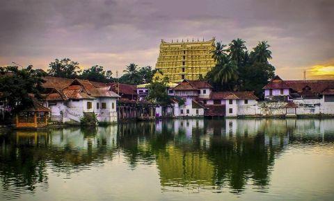Palatul Mattancherry din Kochi