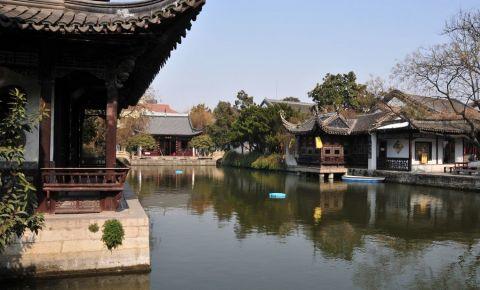 Palatul Prezidential din Nanjing