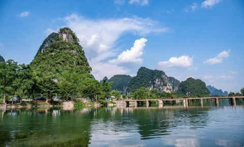 Parcul 7 Stele din Guilin
