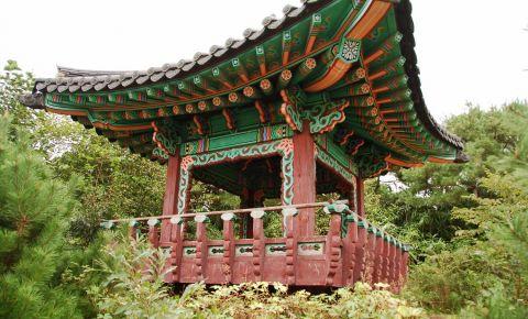 Parcul Gayang din Daejeon