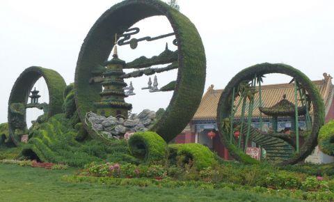 Parcul Longting din Kaifeng