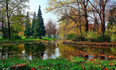 Parcul Orasului Skopje