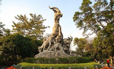 Parcul Yuexiu din Guangzhou