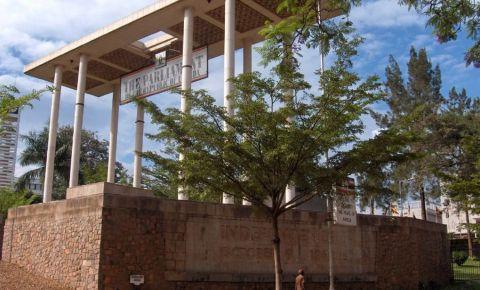 Parlamentul Ugandei
