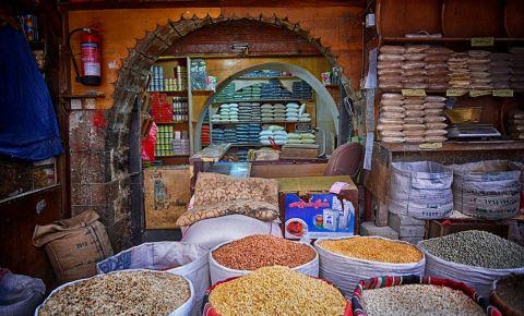 Piata al-Milh din Sana