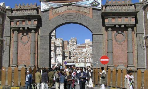 Poarta Bab al-Yemen din Sana