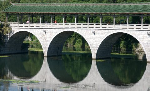 Podul de Flori din Guilin