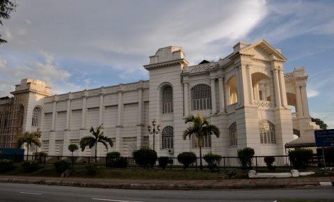 Primaria si Curtea de justitie din Ipoh