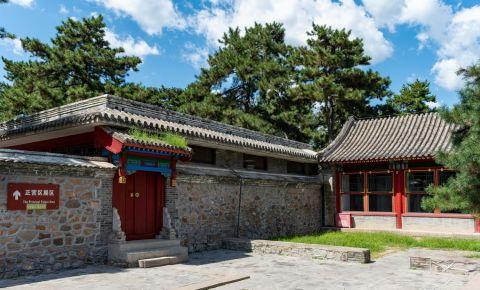 Resedinta Imperiala de Vara din Chengde