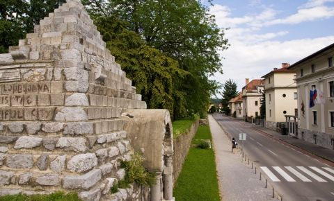 Ruinele Romane din Ljubljana