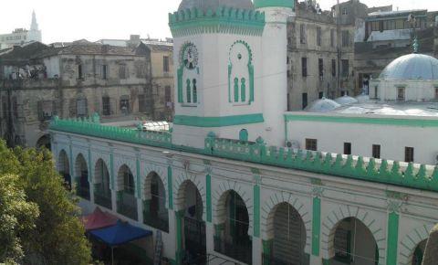 Moscheea Bey din Annaba