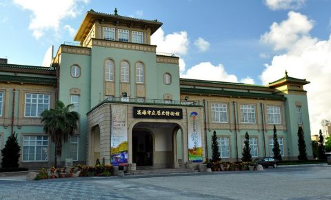 Sediul Consulatului Englez din Kaohsiung