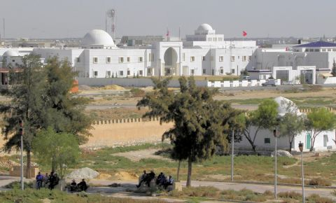 Sediul Guvernatorului din Kairouan