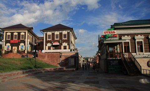 Shopping in Irkutsk