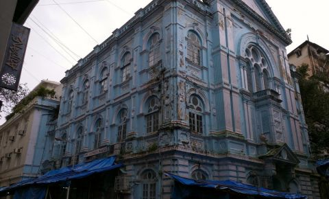 Sinagoga Keneseth Eliyahoo din Mumbai