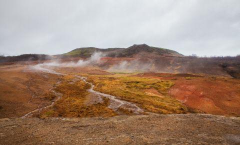 Spectacolul Vulcanilor din Reykjavik