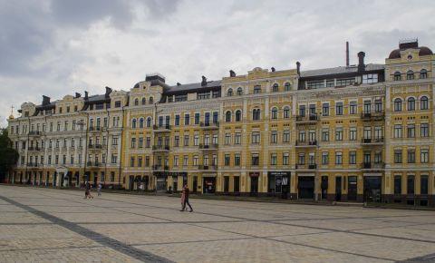 Strada Volodimirska din Kiev