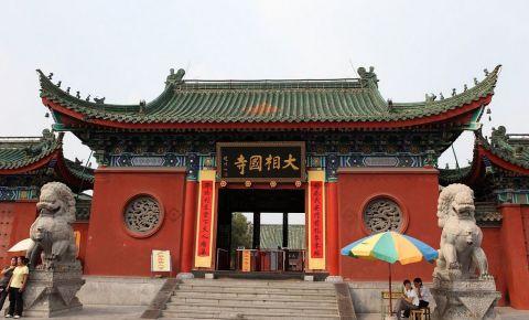 Templul Abatelui din Kaifeng