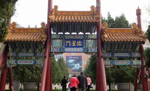 Templul lui Confucius din Tianjin