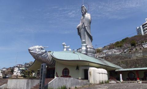 Templul Fukusai din Nagasaki