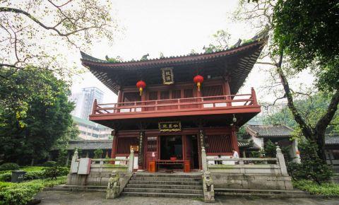 Templul Guangxiao din Guangzhou