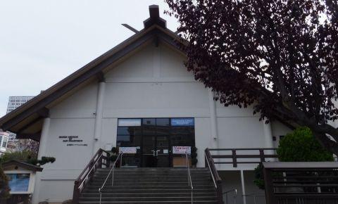 Templul Konko din San Francisco
