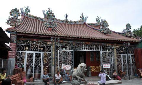 Templul Kuan Yin din Georgetown