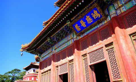 Templul Pacii din Chengde
