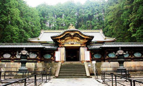 Templul Taiyuin din Nikko