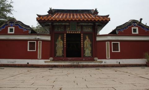 Templul Wufei din Tainan