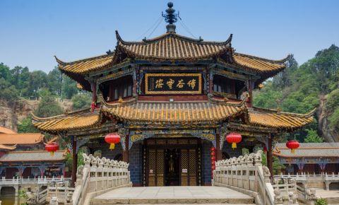 Templul Yuantong din Kunming