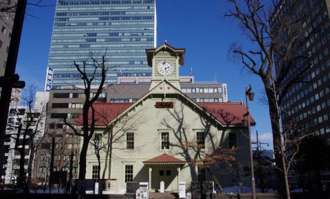 Turnul cu Ceas din Sapporo