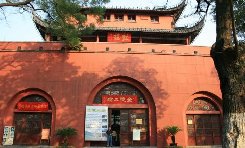 Turnul cu Tobe din Nanjing