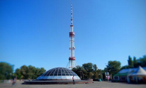 Turnul TV din Kiev
