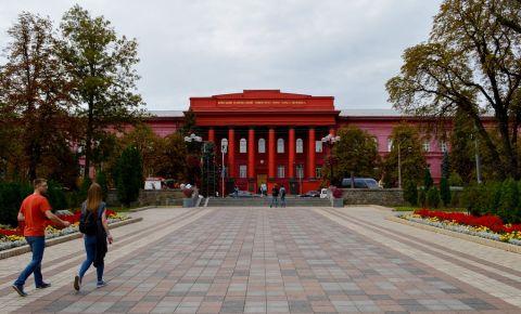 Universitatea Nationala Taras Shevchenko din Kiev