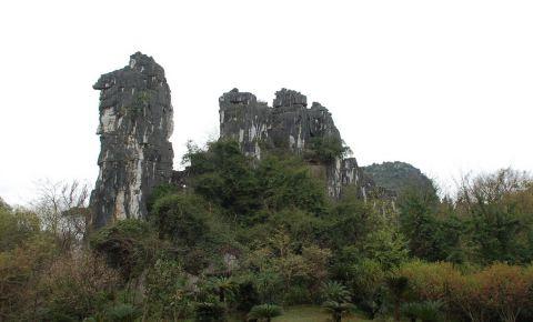 Varful Camilei din Guilin