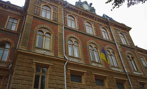 Vechea Curte de Justitie din Cernauti