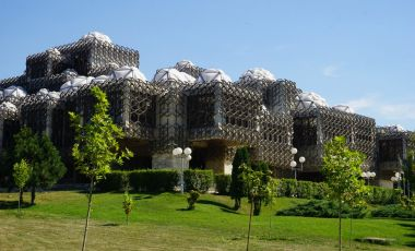 Biblioteca Universitatii din Pristina