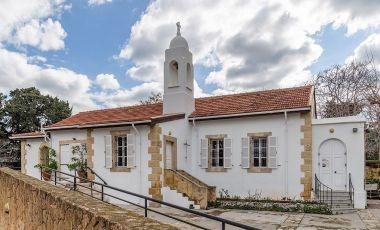 Biserica Sf Andrei din Kyrenia