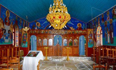 Biserica Trei Ierarhi din Insula Skiathos