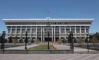 Casa Alba din Bishkek