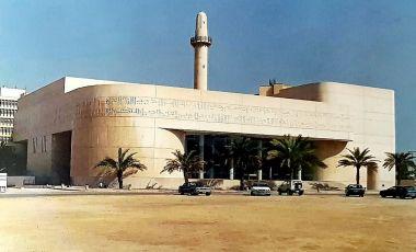 Casa Coranului din Manama