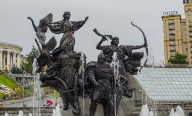 Casa Zeilor Greci din Kiev