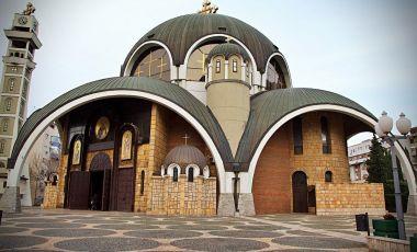 Catedrala Sfantul Clement din Skopje