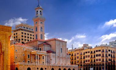 Catedrala Sfantul Gheorghe din Beirut