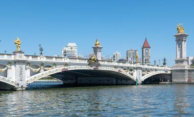 Centrul Istoric al Orasului Tianjin